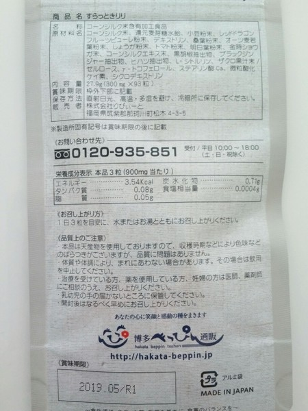 17-10-22-19-27-29-112_deco-912x1216.jpg