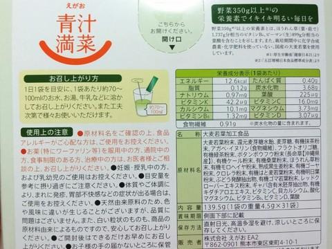 17-10-29-21-25-10-866_deco-1216x912.jpg
