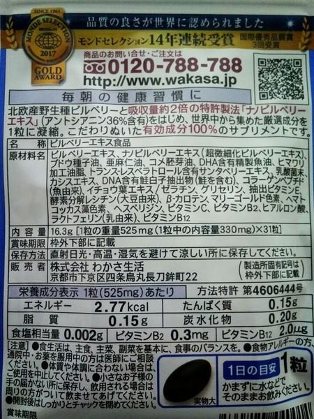17-11-24-21-00-41-243_deco-720x960.jpg