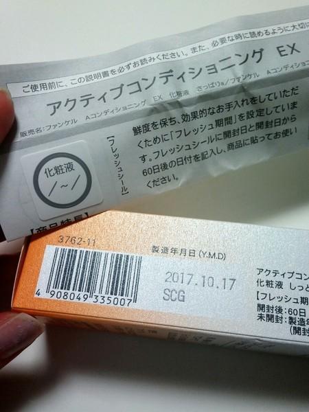 17-12-09-21-35-03-517_deco-912x1216.jpg