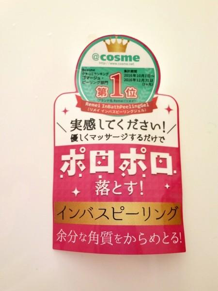 17-12-11-12-13-08-919_deco-912x1216.jpg