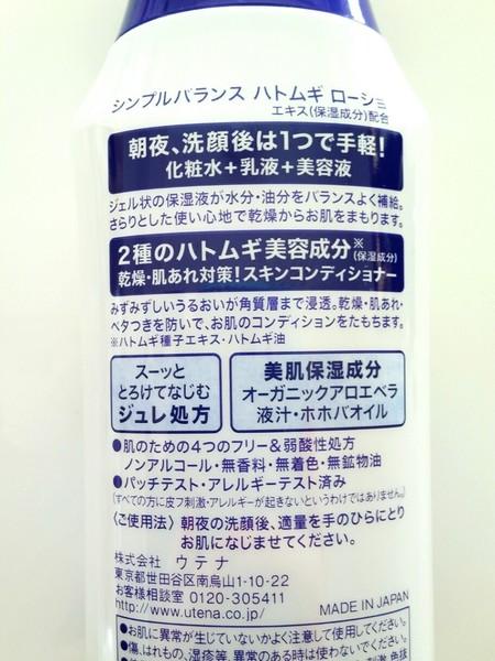 17-12-14-21-55-29-321_deco-912x1216.jpg