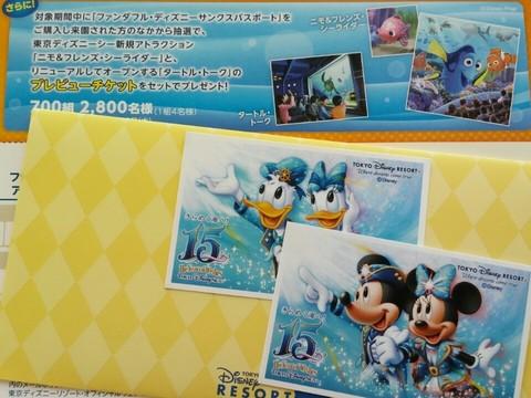 17-02-08-14-14-11-306_deco-960x720.jpg