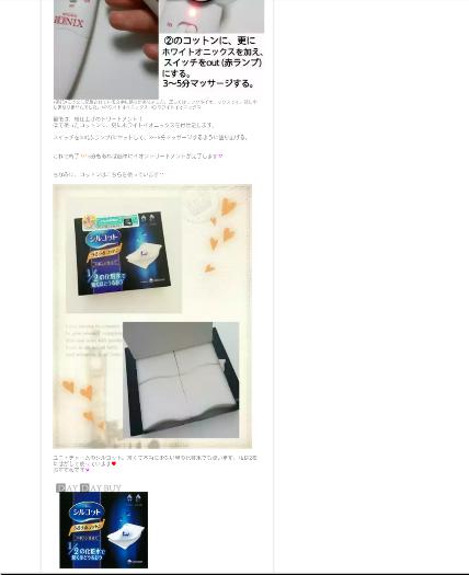 Screenshot_2017-03-01-09-29-34-1-428x525.png
